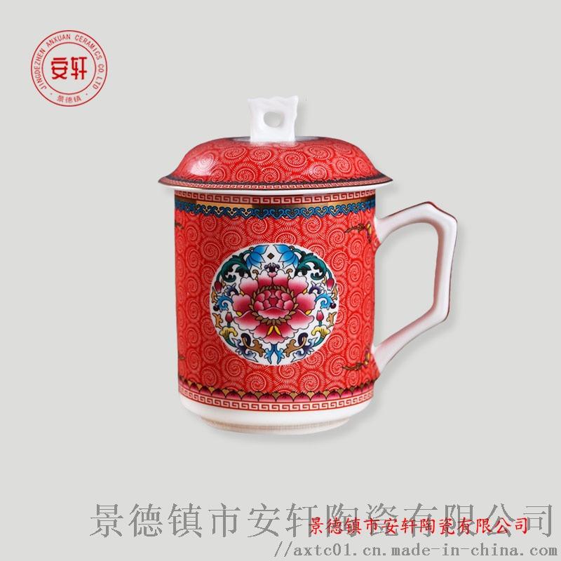 陶瓷茶杯生产厂家3.jpg