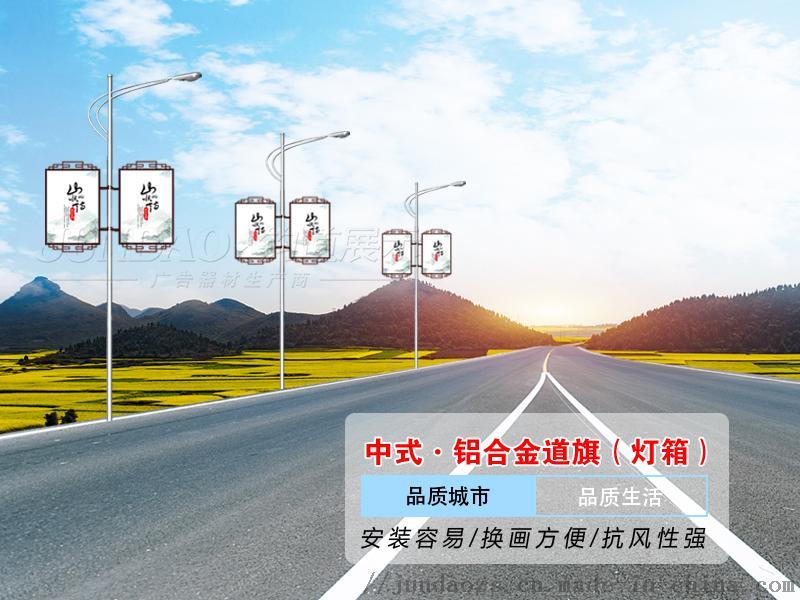 淮安耐腐蚀灯杆道旗工艺好质量优867900445