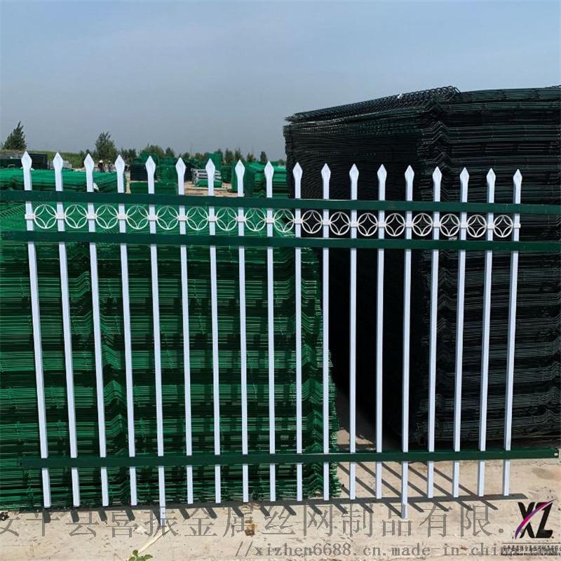 锌钢围墙护栏167.jpg