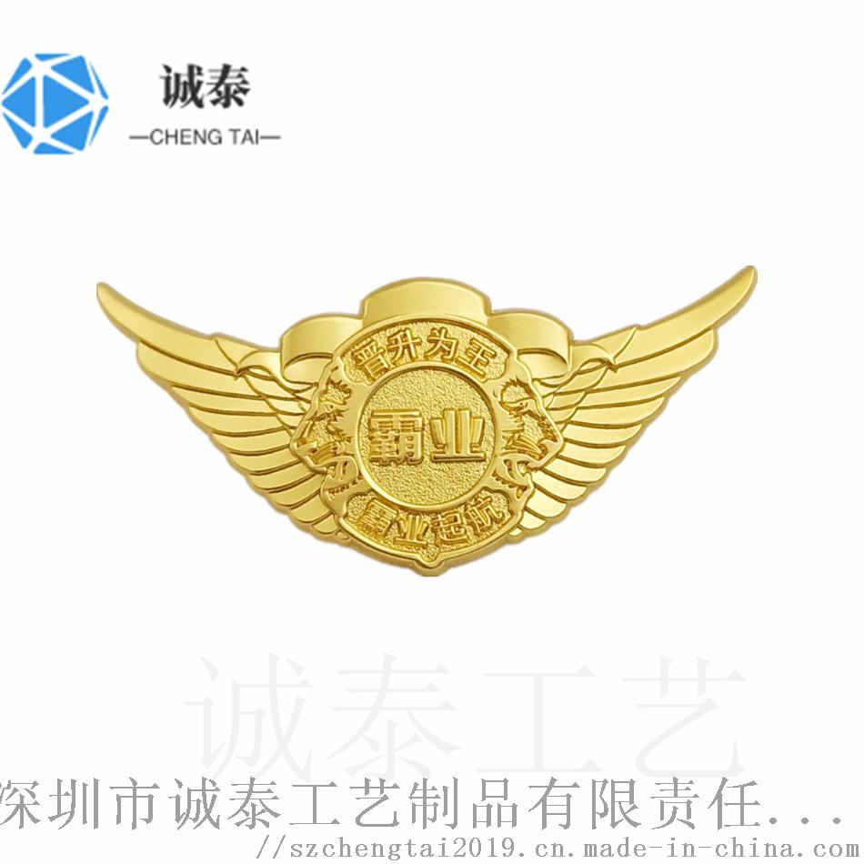 哪余有做浮雕徽章壓鑄徽章純銅司徽生產130525405