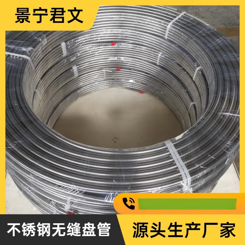 不锈钢光亮盘管 316L 丽水盘管厂家939913055