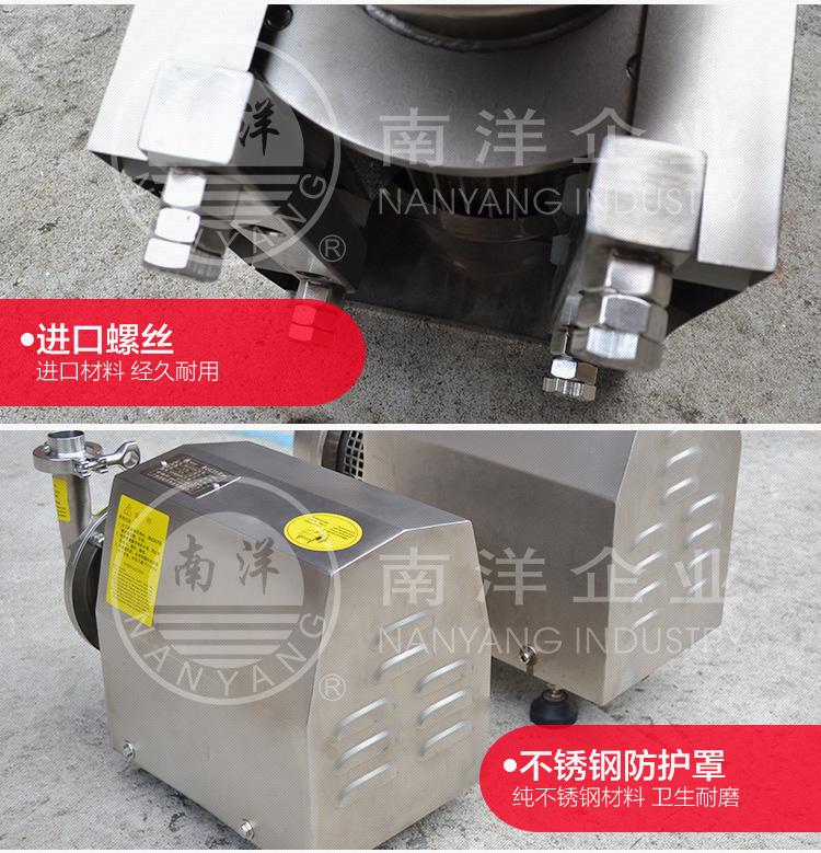 南洋输送泵—离心泵卫生_12.jpg