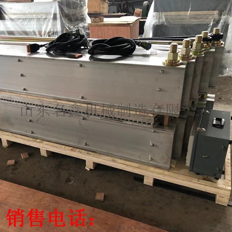 电热式皮带 化机  卧式传输带修补 化机108928102