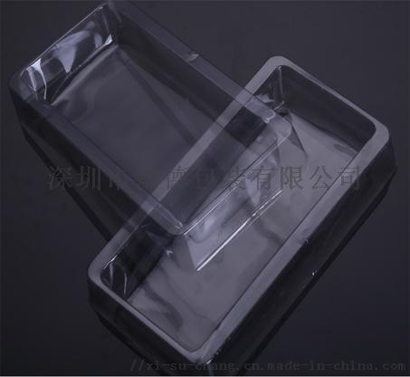广东吸塑厂-耳机吸塑包装盒-充电器吸塑盒包装939741825