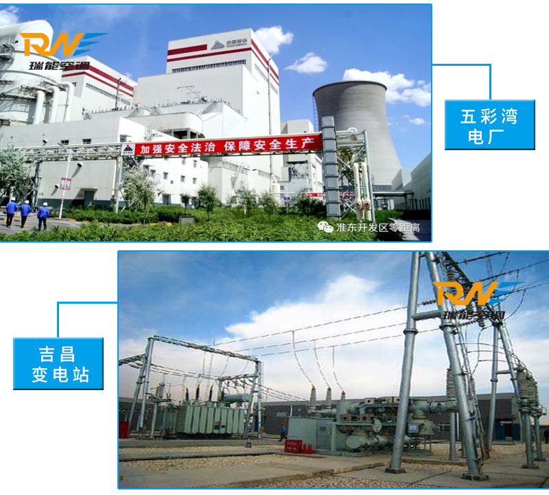 1发电站百叶窗公众号52_05.jpg