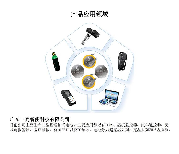 内页中文_04.jpg