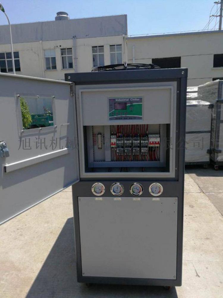 苏州试验机冷水机 实验室冷水机厂家142854555