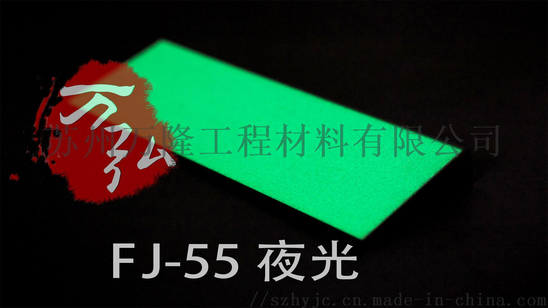 江苏铝合金楼梯防滑条134418635