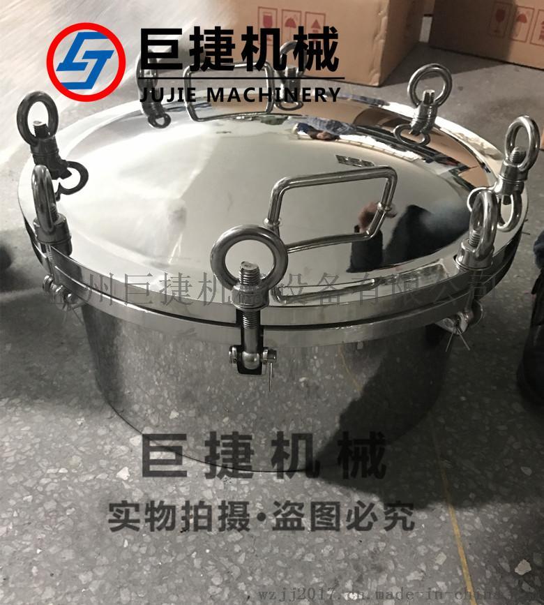 不锈钢人孔 大口径压力人孔 DN900耐压人孔 DN1000压力人孔 卫生级耐压人孔729028855