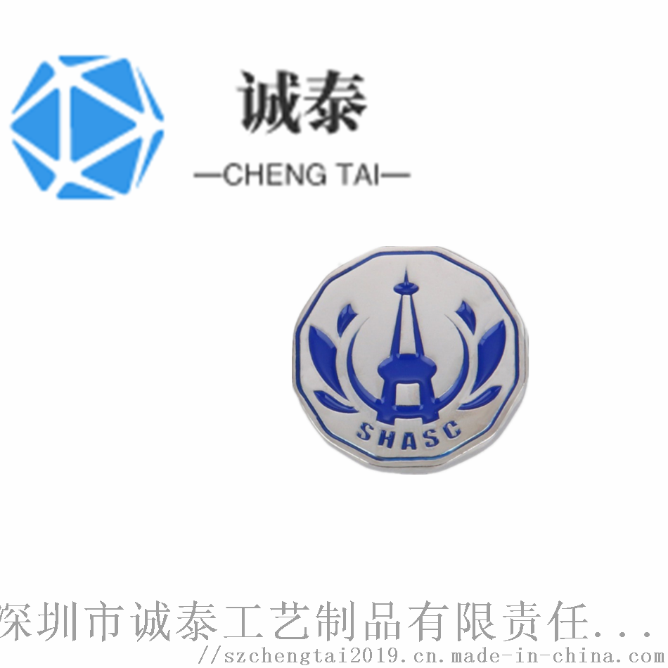 湖南年會徽章定製/活動年終會胸章/鍍金司微生產廠127047965