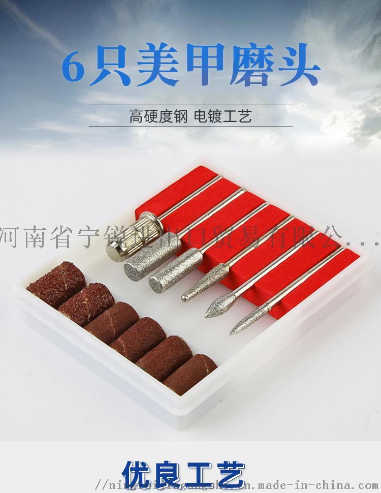 产品1_01.jpg