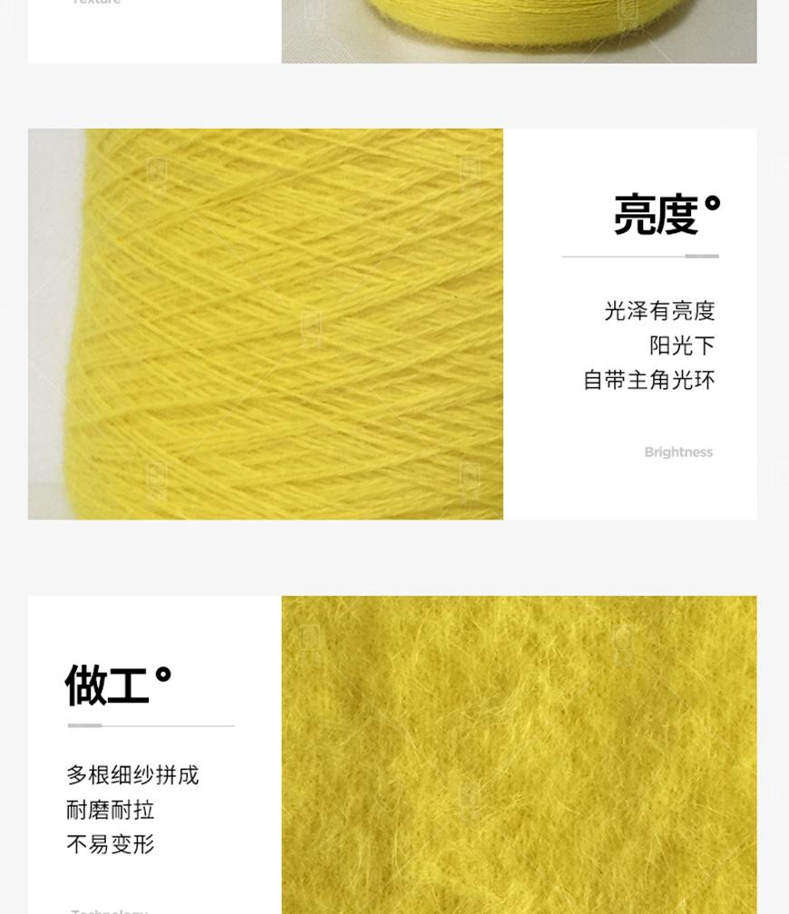 长毛水貂绒-65%_26.jpg