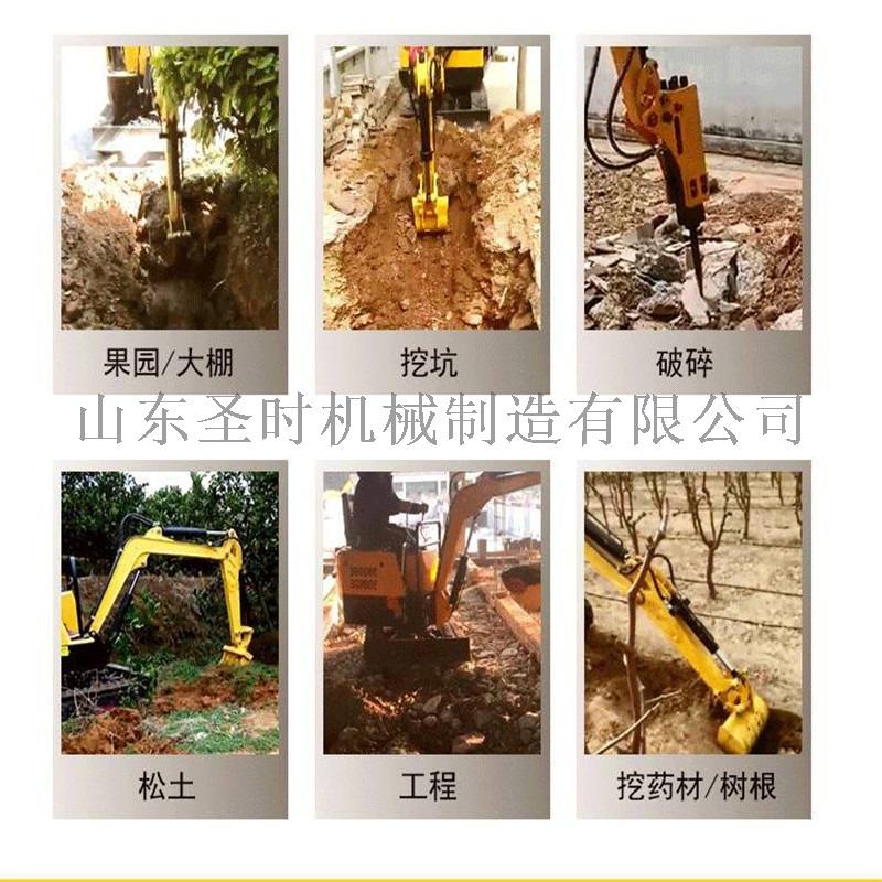 15型先导挖掘机试用场地.jpg