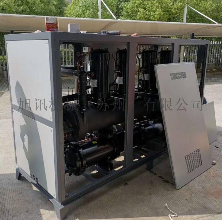 厂家供应水冷冷水机 激光冷冻机定制供货142813485