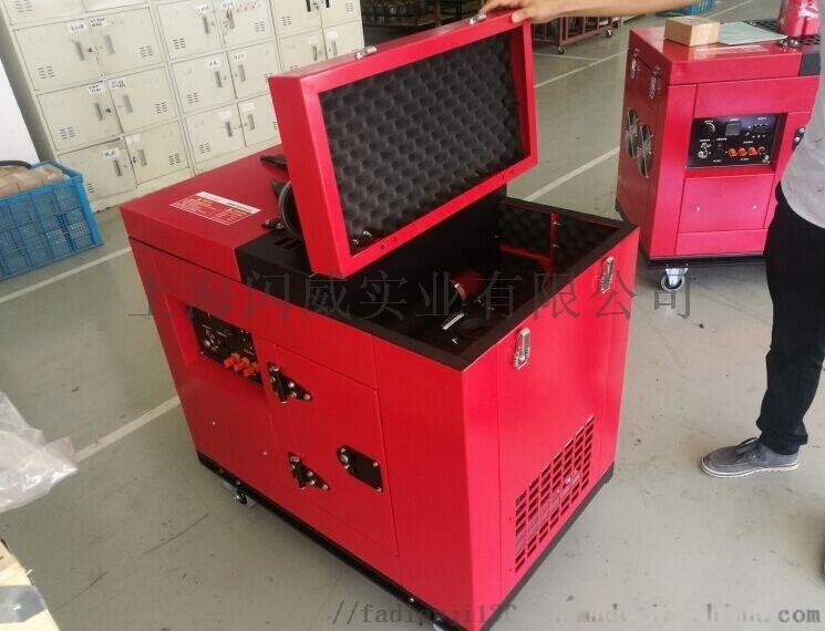 汽油发电机10KW 功率12KW142512515