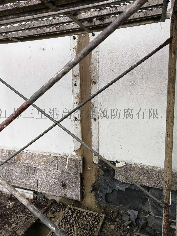 淄博市快速堵漏公司,现浇钢筋砼蓄水池补漏792746555