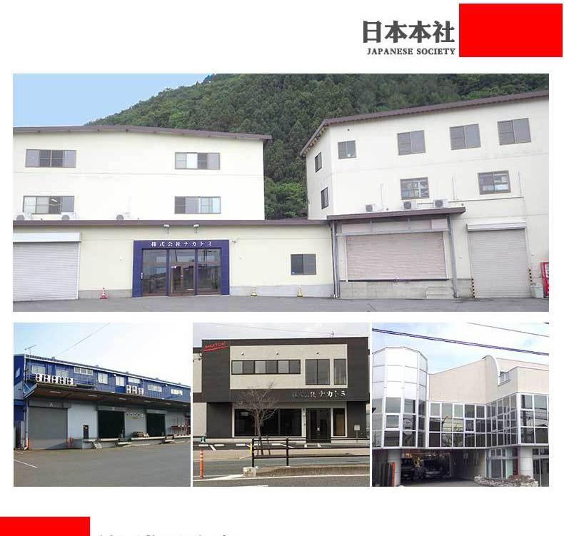 重慶輻射熱風機DQN-2G(11).jpg