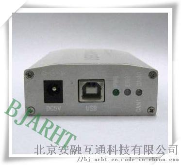 USB转CAN总线797394595