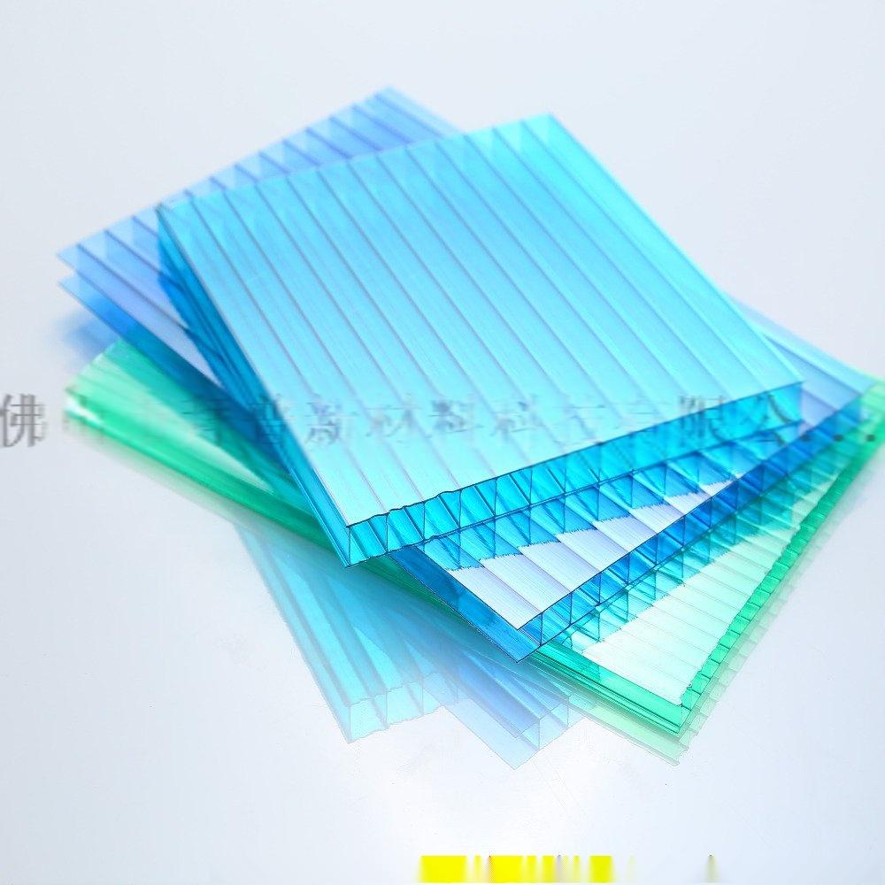 藍色中空板