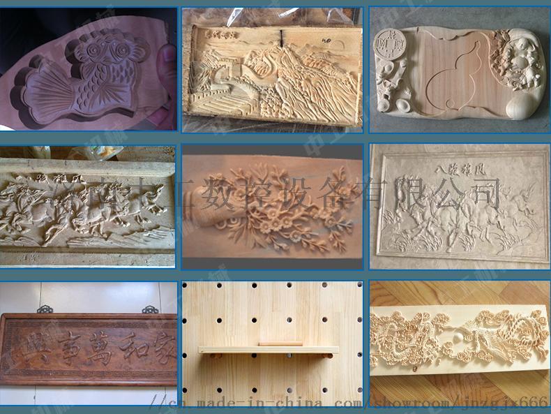 木工雕刻机_04.jpg