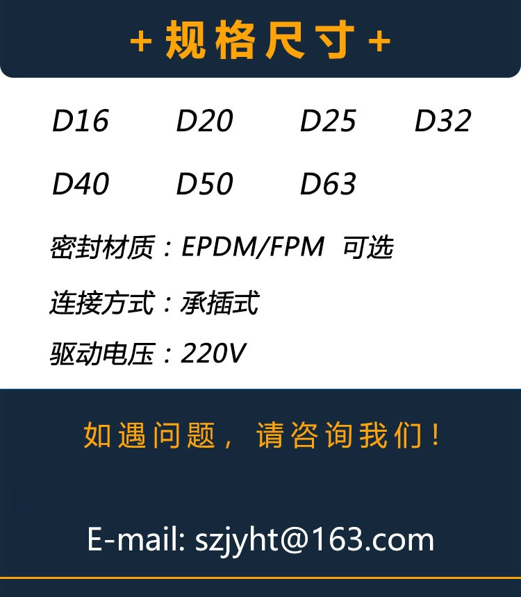 TB2l_UwcPfguuRjSspkXXXchpXa_!!3393944298.jpg