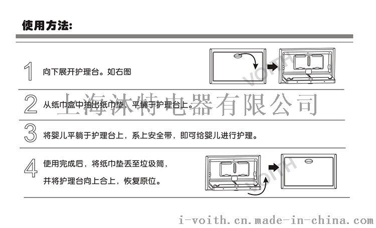 VT-8909使用方法