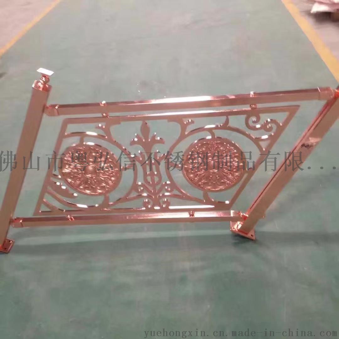 欧式风格铝雕护栏定做 立体雕刻工艺铝屏风768870055