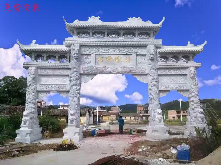 湖南石牌坊厂家 石牌坊样式图片63052792