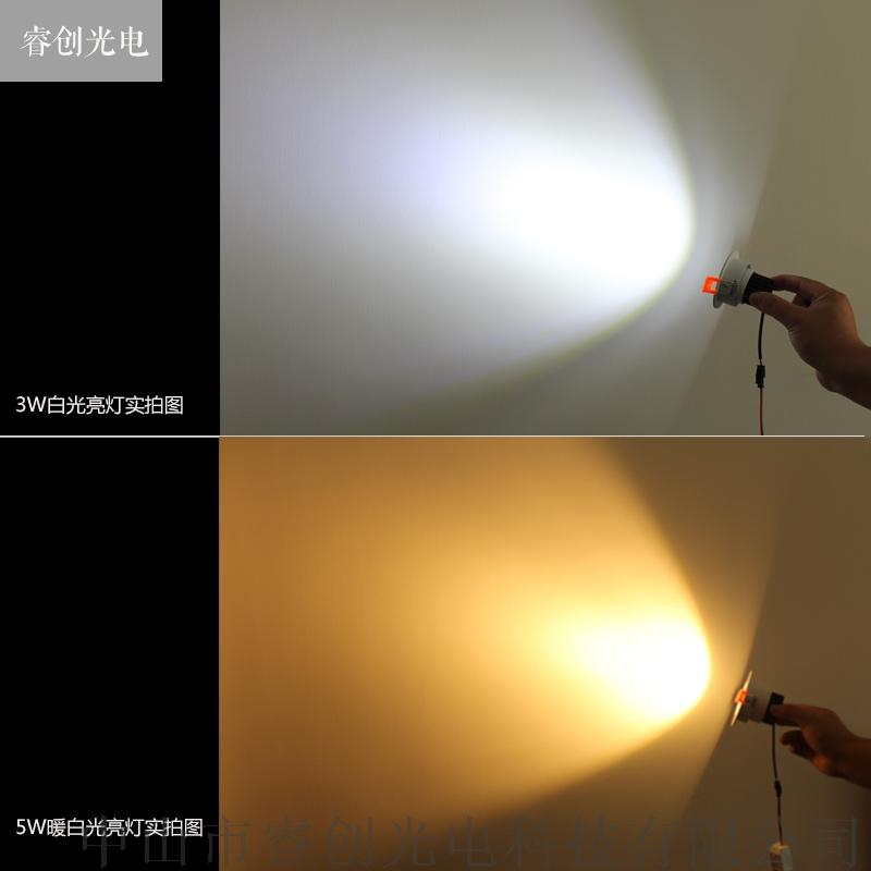 白色射燈-6