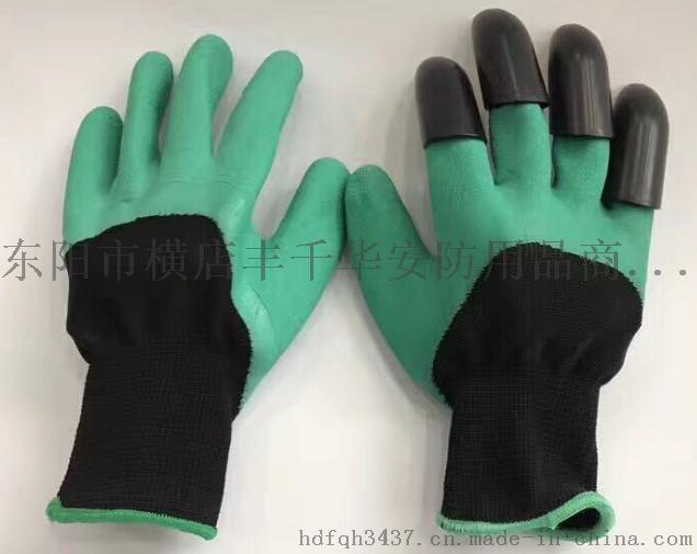 園林園藝種花手套可挖土手套浸膠手套防護絕緣手套736758902