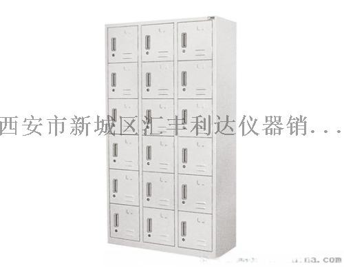 西安哪里卖铁皮柜文件柜档案柜13772489292794787675