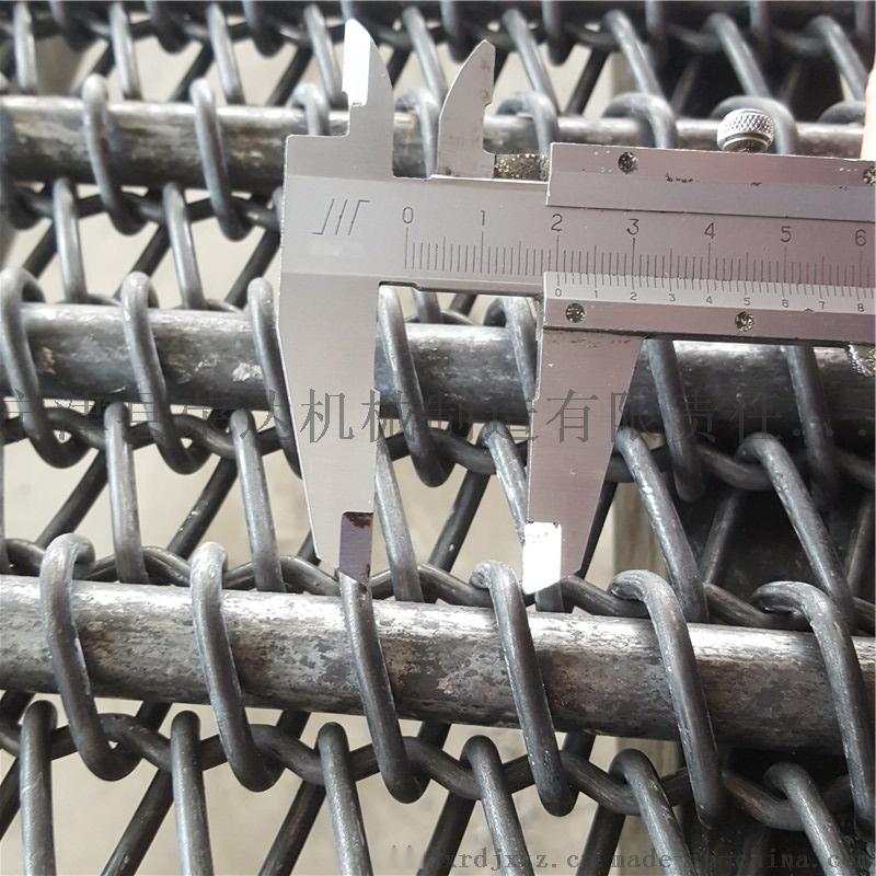 铁材质网带4.jpg