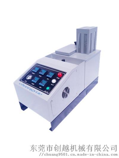 小型6升热熔胶机、配套滤清器打胶热熔胶机器92715385