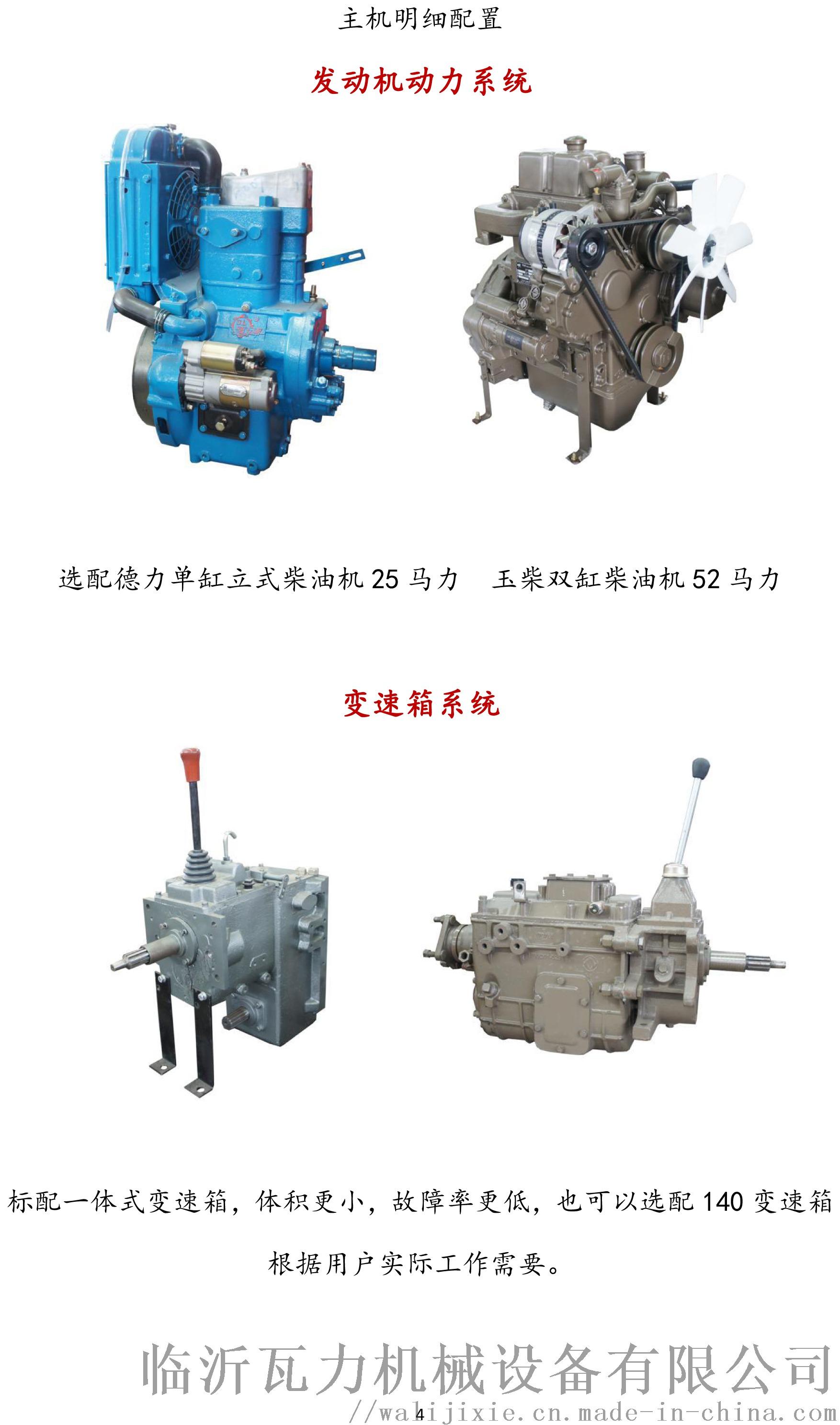 WNJ-254-4 (1).jpg