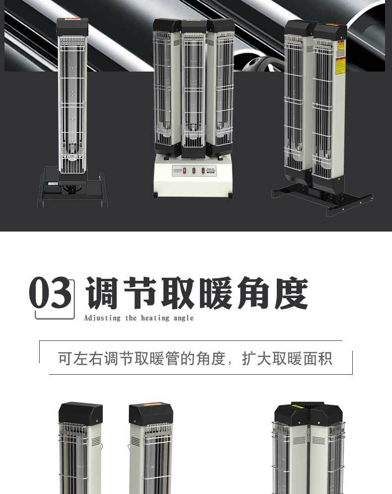DQN-3G (7).jpg