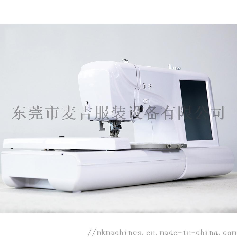 多功能家用电脑缝纫机刺绣机798790065