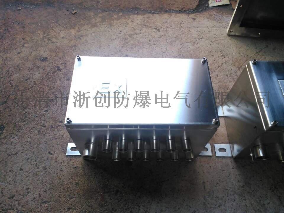304不锈钢防爆接线箱.jpg