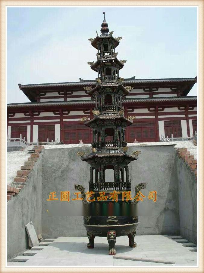 苍南瑞盛工艺厂 910
