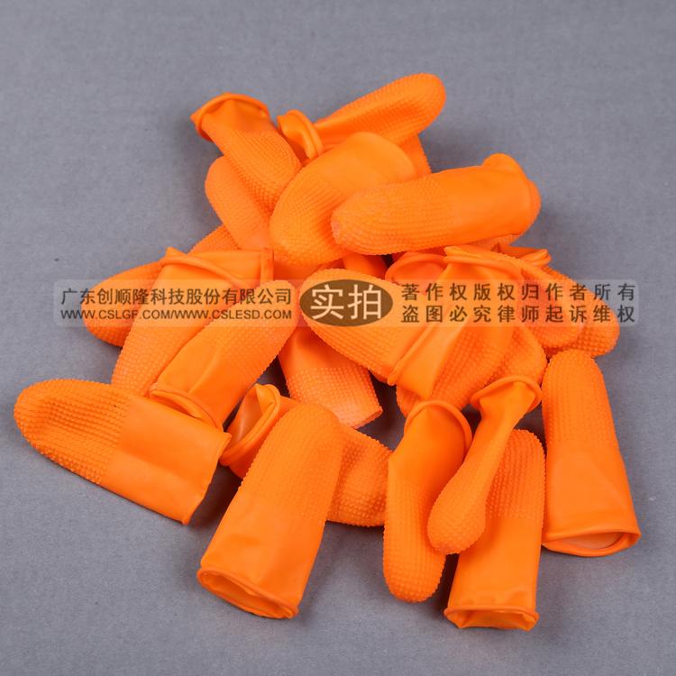 橙色防滑手指套-4.jpg