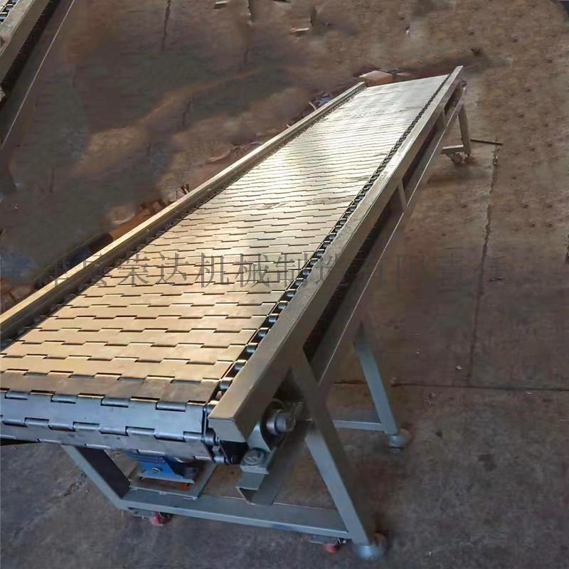 9米长链板输送机1.jpg