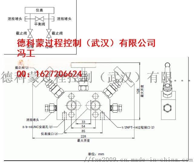 7MF4433-1BA02-2AA0-Z西门子792251755