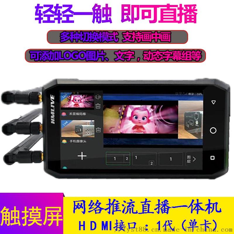 N8编码器6.jpg