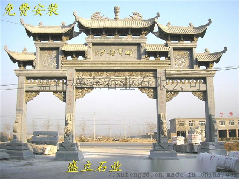 石头牌坊门楼 石大门定做厂家 大理石古建石雕厂家58948872