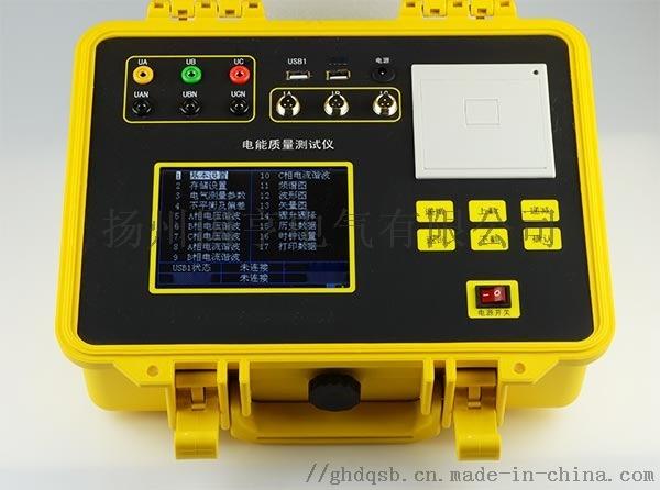 三相电能质量分析仪厂家_型号804327692