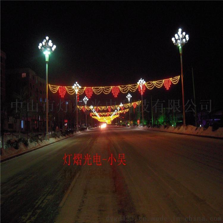街道造型燈 led過街燈 春節裝飾燈 燈杆圖案燈60591365