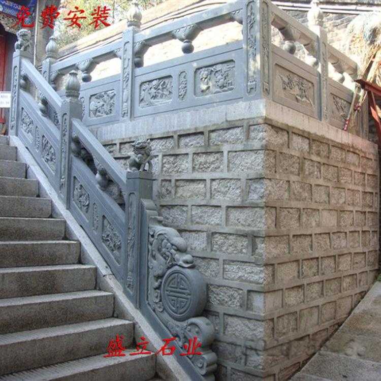 青石浮雕石栏杆