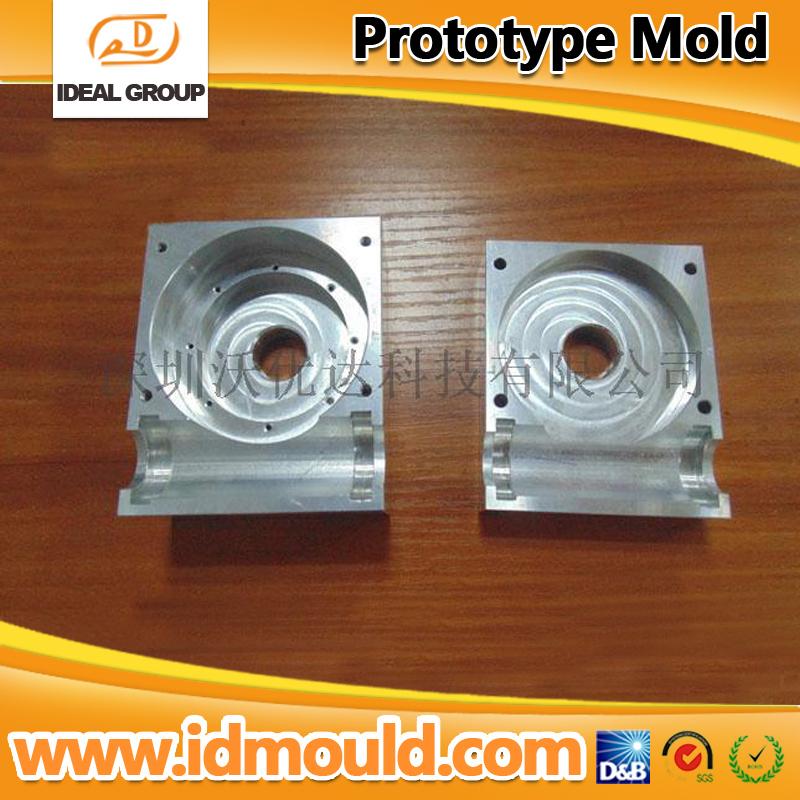 铝合金手板模型,CNC成型+,东莞专业五金手板厂家 (4)