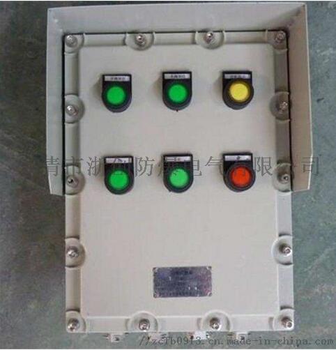 BXK防爆控制箱铝合金防爆控制箱报价809074685