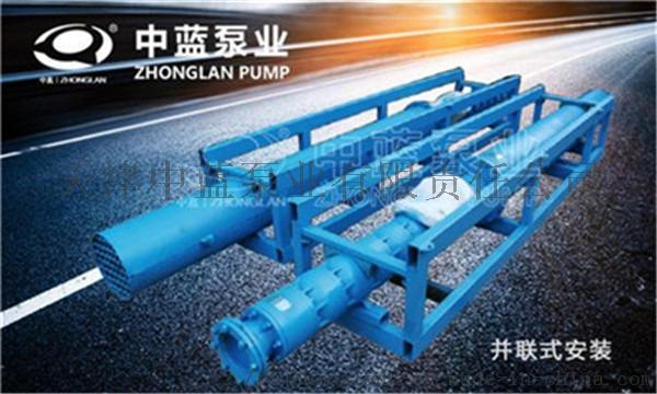 天津厂家QJ卧式深井潜水泵供应783691422