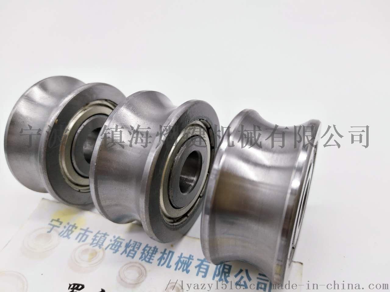专业生产非标轴承LFFFR508NPP769080802